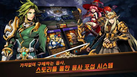 Princess Taken游戏官网正式版图1: