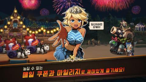 Princess Taken游戏官网正式版图5: