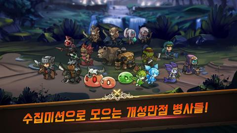 Princess Taken游戏官网正式版图2: