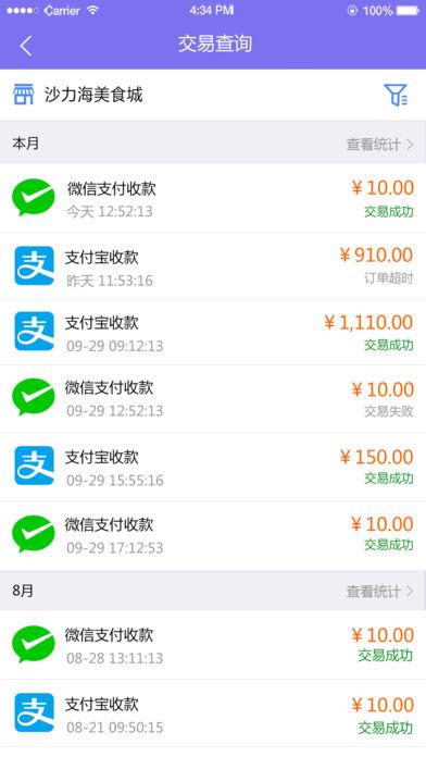 大美e付app官方手机版下载图2: