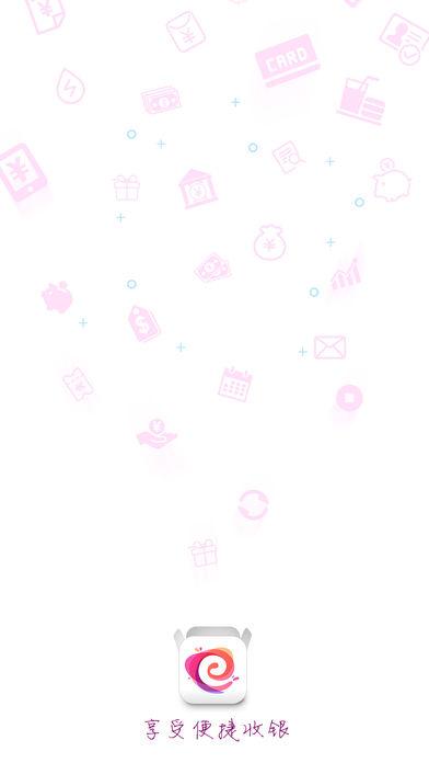 大美e付app官方手机版下载图4: