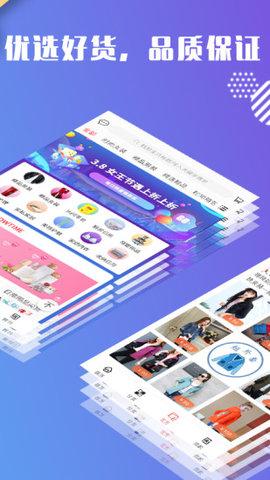 寻货季官方app手机版下载图片2