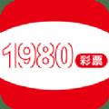 1980彩票app