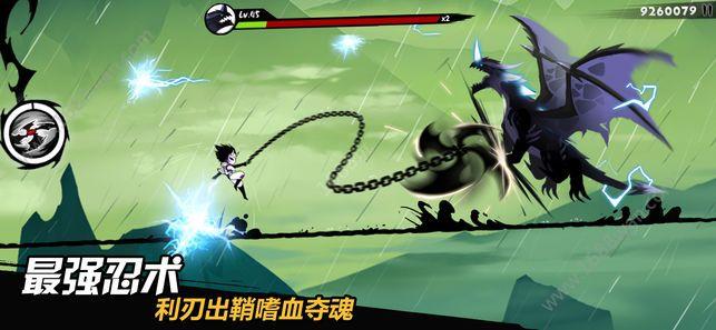 忍者必须死3抖音广告最新版下载图3: