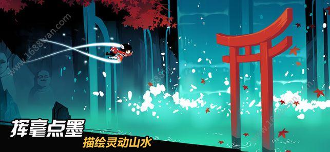 忍者必须死3抖音广告最新版下载图2: