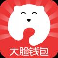 大脸钱包app苹果版ios软件下载 v1.0.1