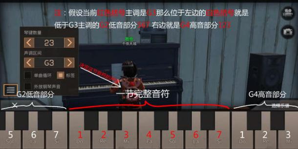明日之后钢琴曲谱大全 钢琴曲谱教学汇总[多图]