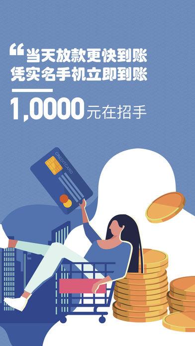 菠菜应急官方版入口app下载图1: