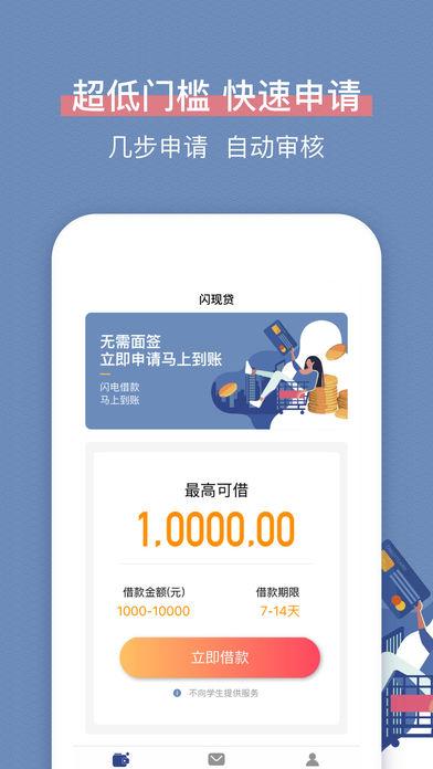 菠菜应急官方版入口app下载图2: