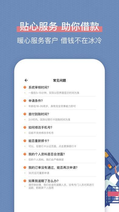 菠菜应急官方版入口app下载图3: