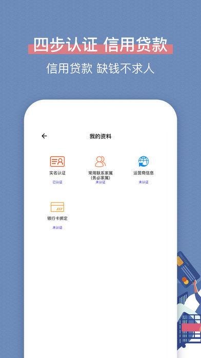 菠菜应急官方版入口app下载图4: