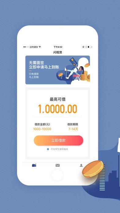 菠菜应急官方版入口app下载图5: