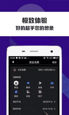https://cw.pub/fig5用钱宝速用钱最新入口app下载链接图3:
