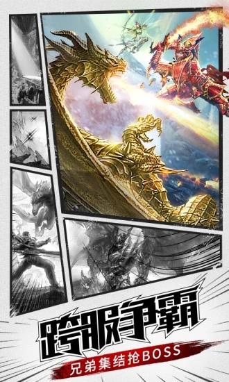 腾讯大天使之剑H5全新版本手游官网应用宝版图4: