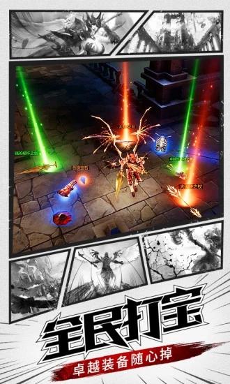 腾讯大天使之剑H5全新版本手游官网应用宝版图3: