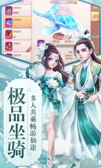 腾讯武道神尊之仙侠江湖手游官网应用宝版图2: