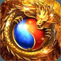 决战九天游戏官网手机版 v2.01