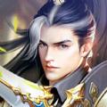 四海八荒游戏官方网站下载 v1.2.3