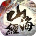 山海�之神�F�髡f官�W安卓版下�d v3.4.0