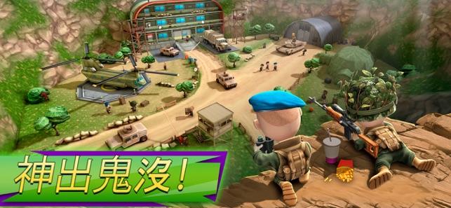 Pocket Troops官网手机版下载图3: