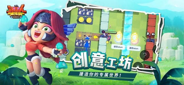野蛮人大作战手机游戏官方网站图4: