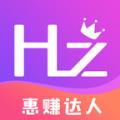 惠赚达人邀请码app官方版下载 v1.1.2
