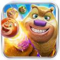 熊出没之丛林大战3无限金币内购破解版 v1.0