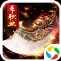 狂斩荣耀单职业版官方游戏下载 v2.3.5