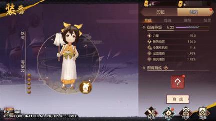 侍魂胧月传说御魂乘风怎么样 御魂新玩法详解[多图]