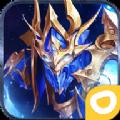 暗影主宰游戏官方网站下载 v1.1.9.5