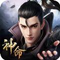 神命天选之人官方网站安卓版游戏 v1.0