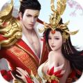 玉剑天诀手游官网最新版 v1.0.0