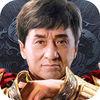 一刀灭霸手游官方最新版 v1.0.0