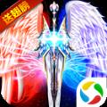 众神之下茅山降魔手游官网应用宝版本 v1.0.1