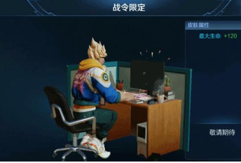 王者荣耀S15典韦将推战令限定皮肤 八款新皮肤曝光[多图]