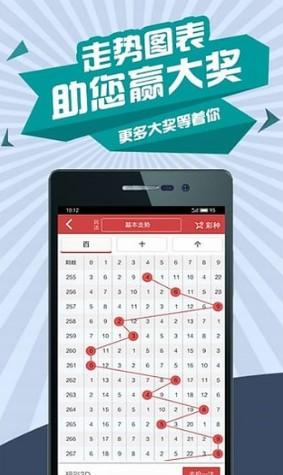 好彩客下载安装手机版app图1: