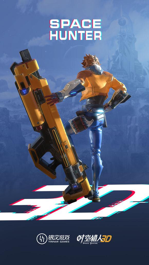 时空猎人3D手游什么时候可以玩 时空猎人3D首测时间公布[多图]