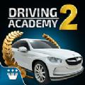 驾驶学院2无限金币中文破解版 v1.0