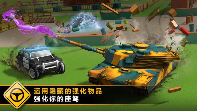 狂溅飞车手游官网iOS版(Splash Cars)图2: