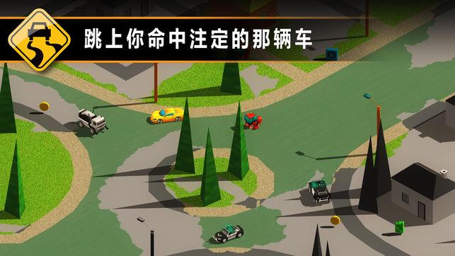 狂溅飞车手游官网iOS版(Splash Cars)图4: