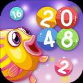 2048欢乐萌宠游戏安卓官方版 3.5.0
