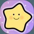 小彗星宇宙探险游戏安卓最新版下载 v1.3