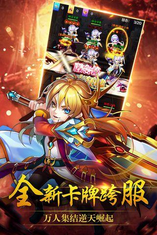 封号斗罗手游官网最新版图片2