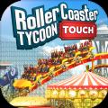 过山车大亨触摸版内购破解版(RollerCoaster Tycoon Touch) v2.7.3