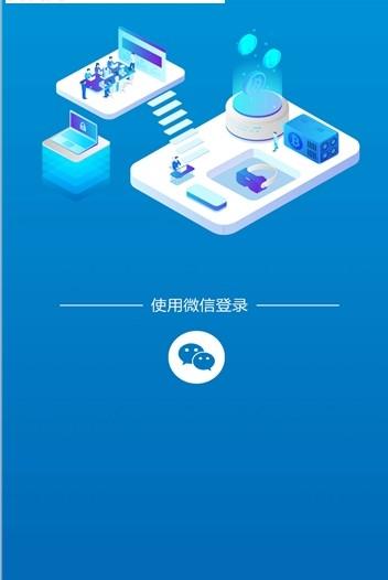 EOS魔方社区注册送币app下载图片1