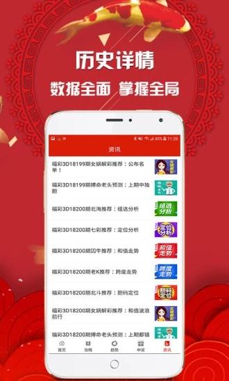 e彩堂苹果版ios软件app图3: