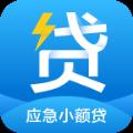 舔狗应急ios入口苹果版app v1.0