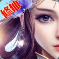 剑决天下大发快三彩票官网正式版 v1.5.1