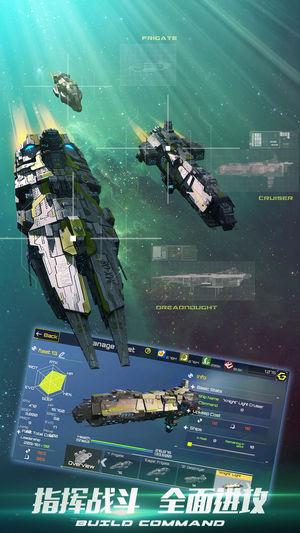 Nova empire官网最新版(新星帝国)(含数据包)图3: