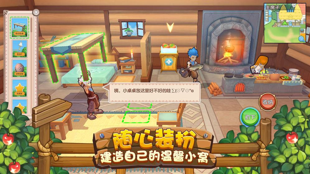 桌游四季物语图4